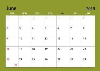February picture illustoon . Free june calendar clipart