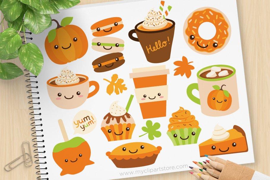 Pumpkin spiced cute . Free kawaii fall clipart