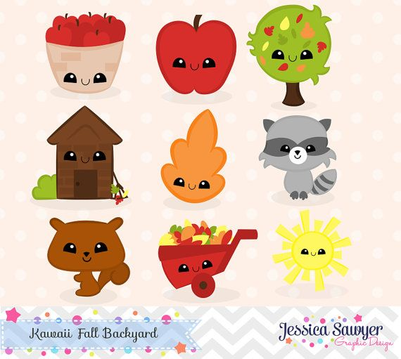 Free kawaii fall clipart. And vectors for crafts