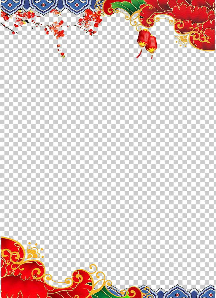 Free new years eve clipart borders. Chinese year day png