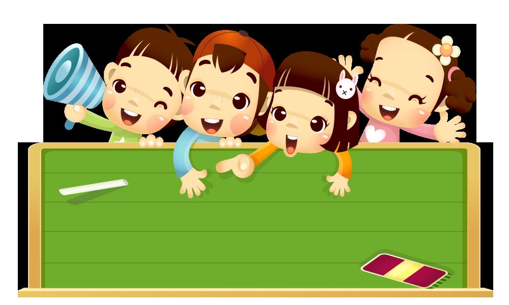 Free school children clipart clip art royalty free download Blackboard Learn Cartoon Child Clip art - School children 1000*600 ... clip art royalty free download
