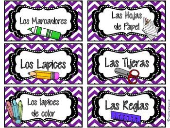 Free spanish clipart for teachers svg transparent stock Spanish clipart for teachers 1 » Clipart Station svg transparent stock