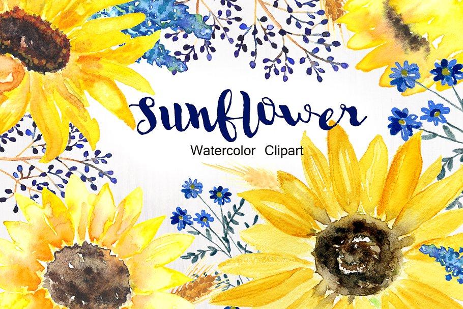 Free watercolor sunflower clipart clip art free stock Sunflower Watercolor Clip Art ~ Illustrations ~ Creative Market clip art free stock