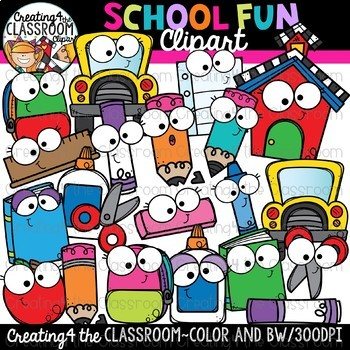Fun classroom clipart clip art royalty free stock Mystery Mix Variety Growing Bundle #1 {Creating4 the Classroom Clipart} clip art royalty free stock