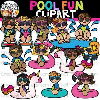 Fun classroom clipart vector black and white library Pool Fun Clipart {Summer Clipart} | Phonics Clipart | Classroom ... vector black and white library