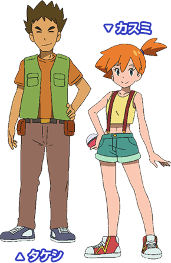 Fun in the sun people clipart banner library download Sun and Moon artwork of Brock and Misty | Pokémon Sun and Moon ... banner library download