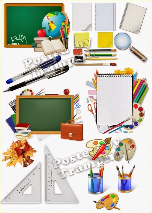 Fundo escolar clipart png freeuse library Amanha e Outro dia Molduras Grátis : Clipart escola em um fundo ... png freeuse library