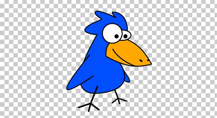 Funny bird clipart picture royalty free download Bird Funny Animal PNG, Clipart, Animal Figure, Animals, Art, Artwork ... picture royalty free download