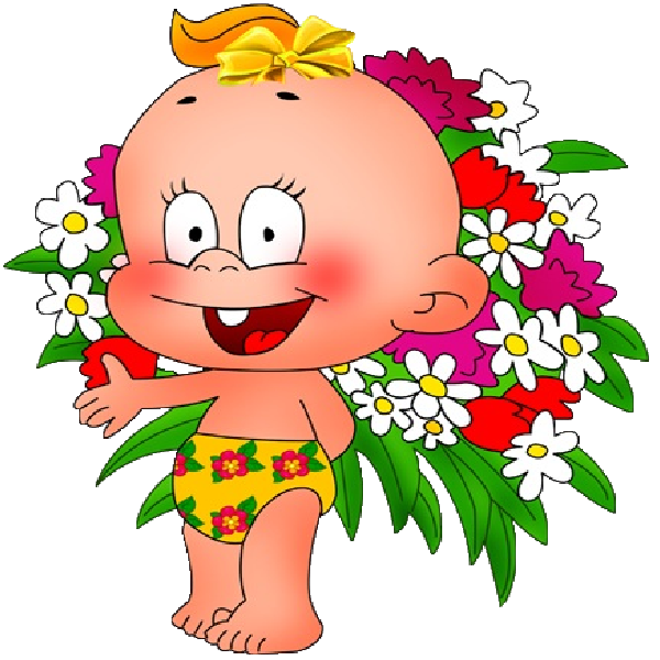 Funny flower clipart image library download Cute Baby With Flowers Cartoon Clip Art Images Are On A Transparent ... image library download