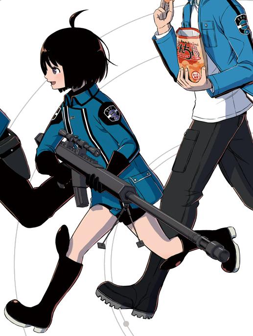 Gag the jaguars football free clipart vector a/ - Anime & Manga » Thread #147204678 vector