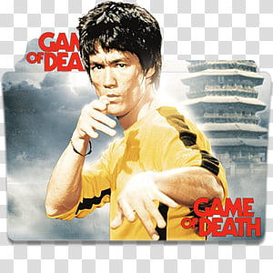 Game of death clipart banner royalty free stock Movie Icon Mega , Game of Death, Bruce Lee Game of Death movie case ... banner royalty free stock