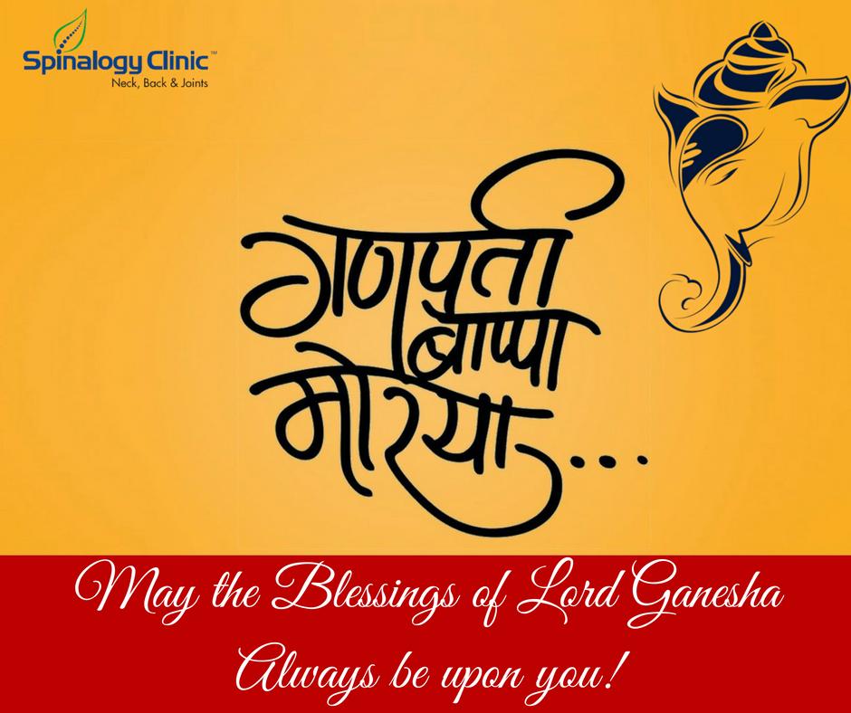 Ganpati bappa morya clipart picture transparent download Ganpati Bappa Morya! Happy Ganesh Chaturthi from Spinalogy Team ... picture transparent download