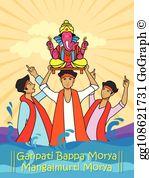 Ganpati bappa morya clipart image library stock Ganpati Bappa Morya Clip Art - Royalty Free - GoGraph image library stock