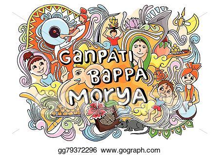 Ganpati bappa morya clipart clip art stock Vector Stock - Doodle for happy ganesh chaturth. Stock Clip Art ... clip art stock