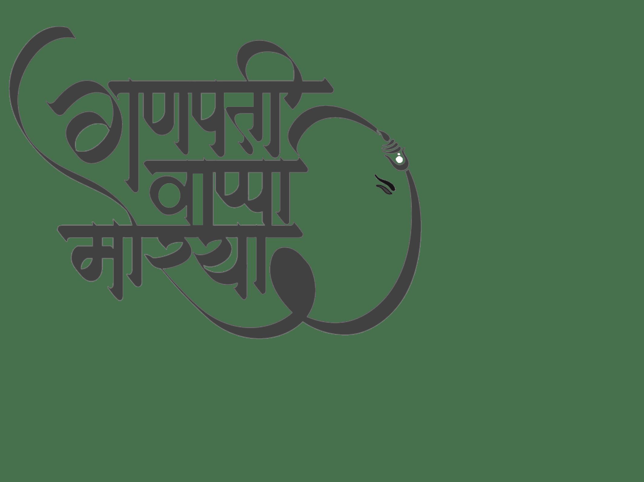 Ganpati bappa morya logo clipart svg free download Ganpati Bappa Morya Logo Png , (+) Png Group - romolagarai.org< svg free download