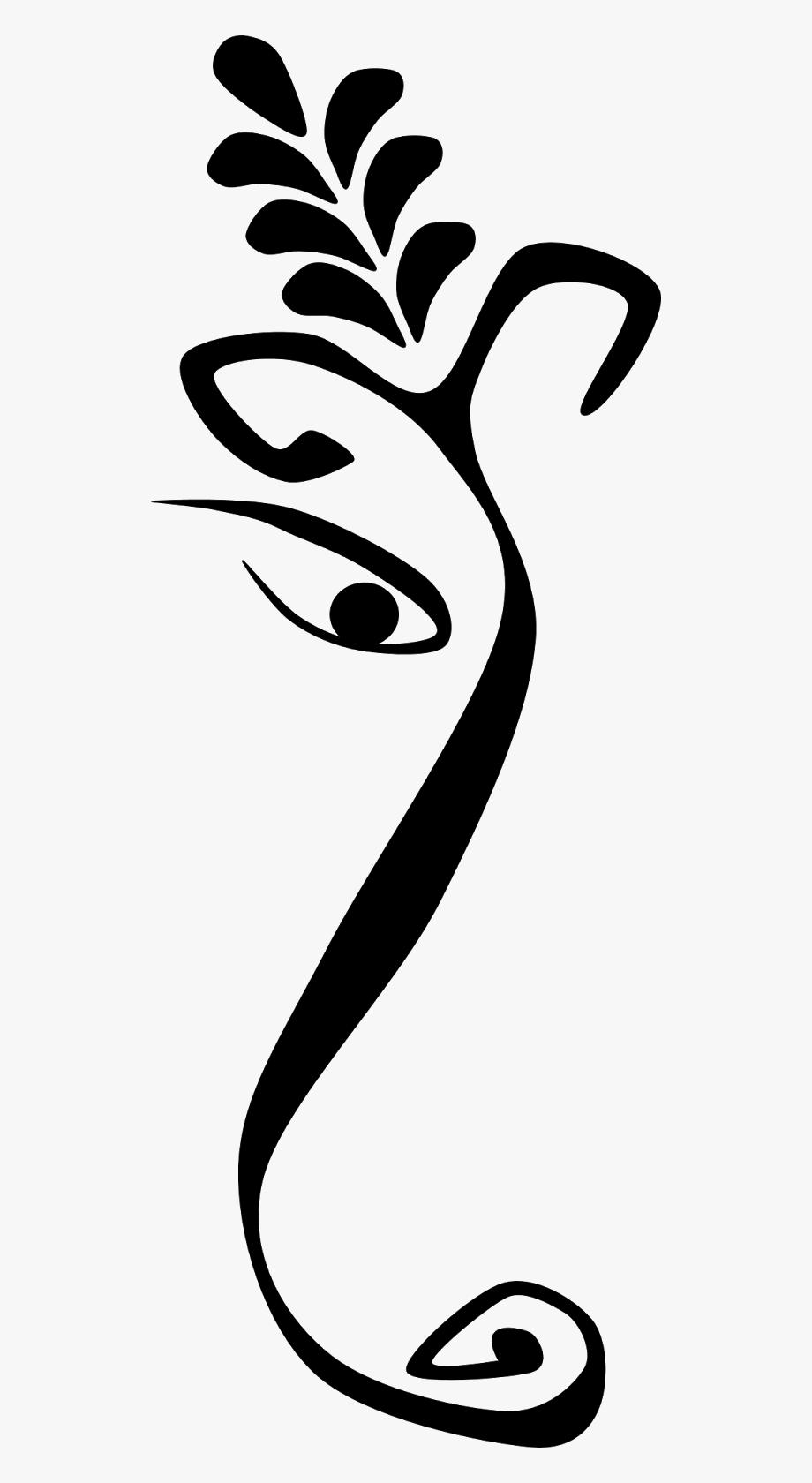 Ganpati clipart file banner Ganpati Clipart Image3 - Ganesh Clip Art Black And White #2507751 ... banner