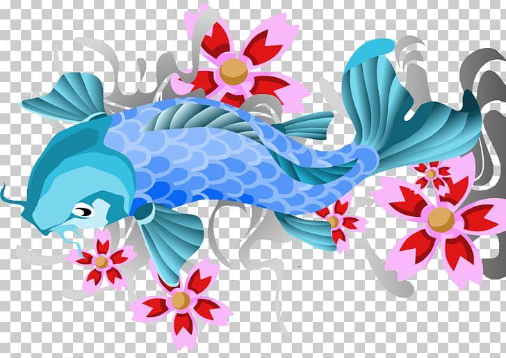 Garden pond clipart vector royalty free stock Koi Pond Garden Pond Water Garden PNG, Clipart, Aquarium Fish Feed ... vector royalty free stock