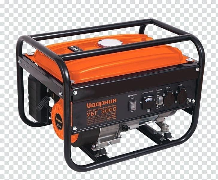 Generator clipart svg freeuse power generator clipart – gamerproblems.co svg freeuse