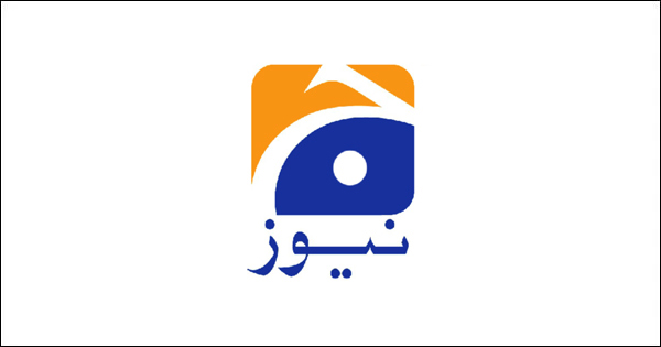 Geo news logo clipart graphic transparent library Geo News – Eliminating Hidden Hunger graphic transparent library
