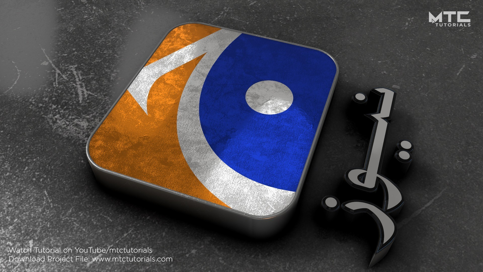 Geo news logo clipart jpg transparent library Download Geo News Adobe Illustrator Template - MTC TUTORIALS jpg transparent library