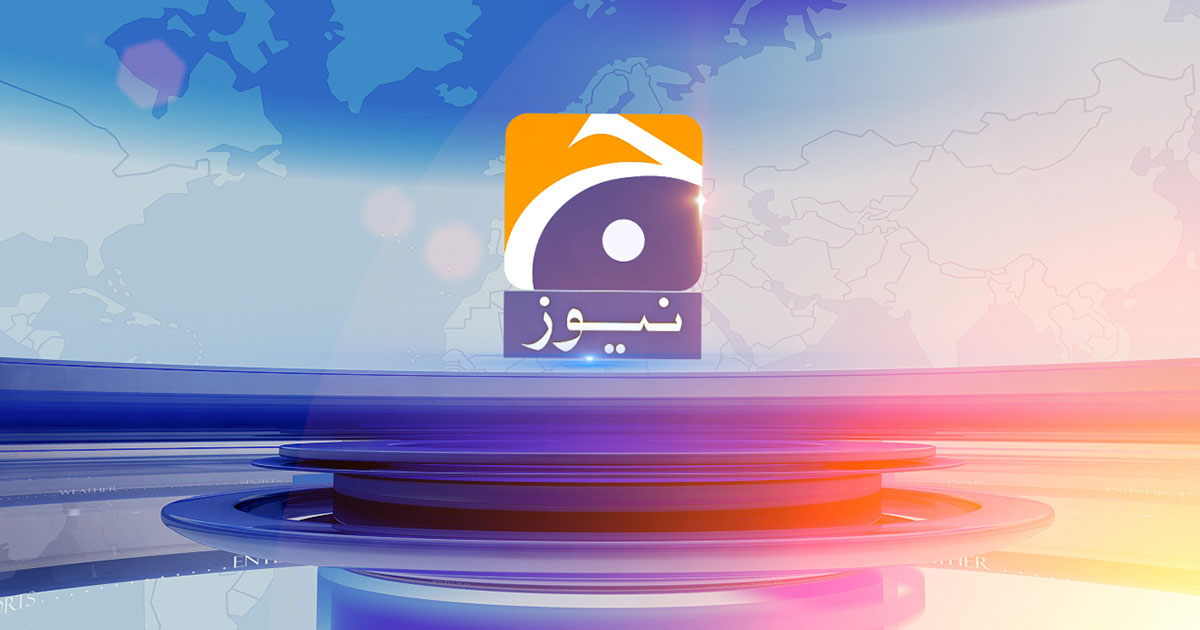 Geo news logo clipart black and white library Latest News - Breaking News - geo.tv black and white library