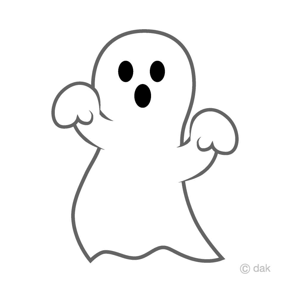 Free ghost clipart clip black and white download Funny Ghost Clipart Free Picture|Illustoon clip black and white download