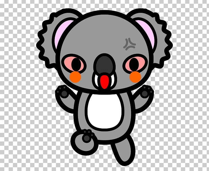 Ghouls clipart vector download Koala Super Ghouls \'n Ghosts Super Nintendo Entertainment System PNG ... vector download
