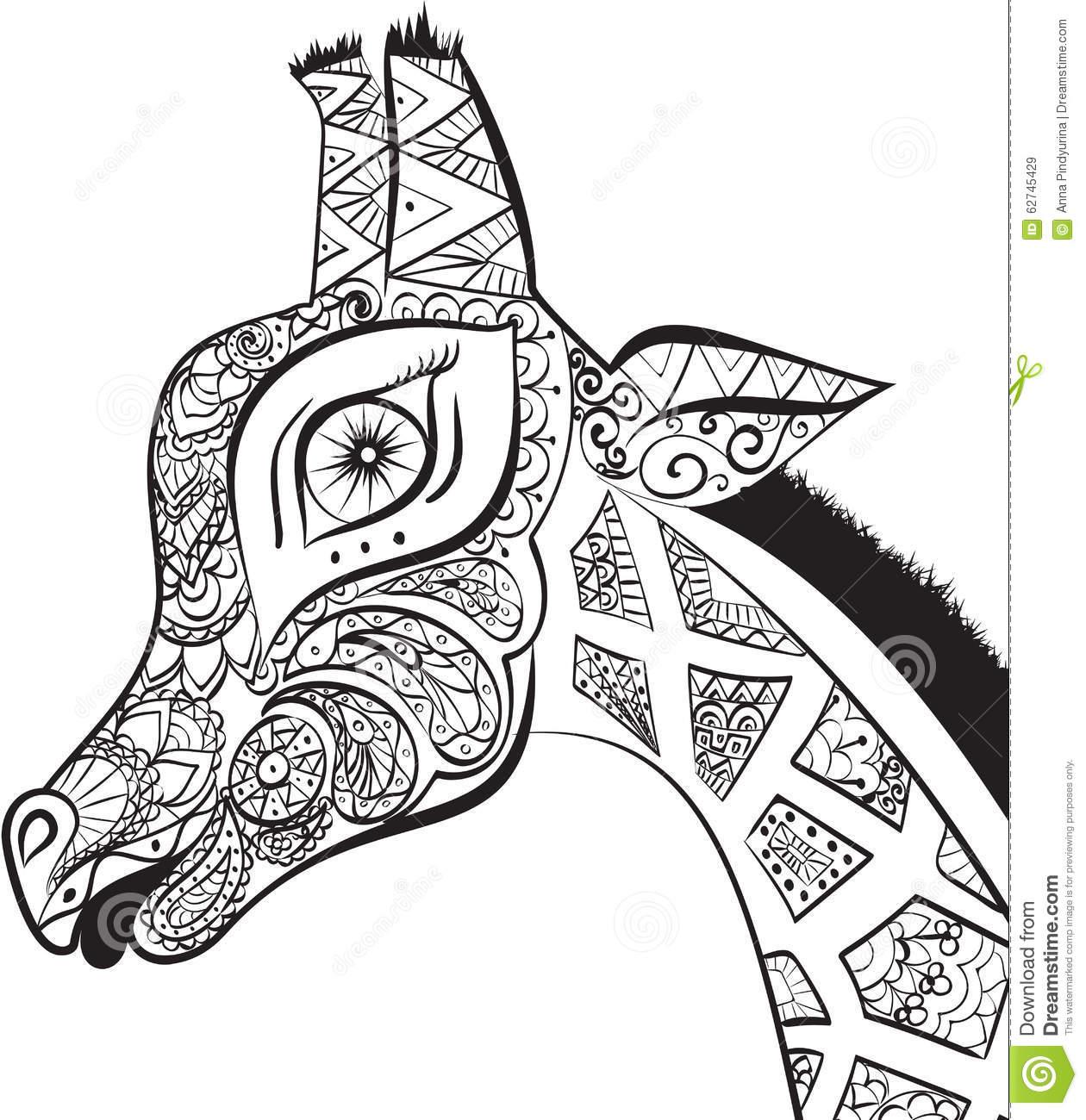 Giraffe kopf clipart clipart transparent stock Beautiful Adult Giraffe. Hand Drawn Illustration Of Ornamental ... clipart transparent stock