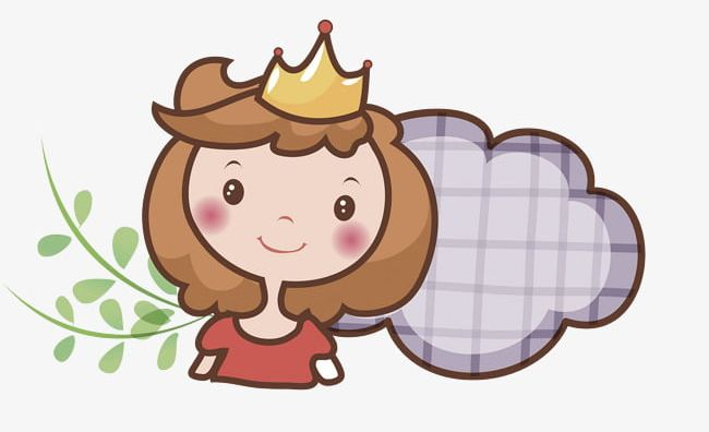 Girl with crown clipart jpg free library The Girl In The Crown PNG, Clipart, Beautiful, Cartoon, Crown ... jpg free library