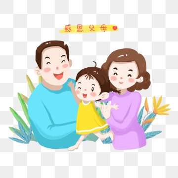 Mom And Dad Png, Vector, PSD, and Clipart With Transparent ... royalty free download