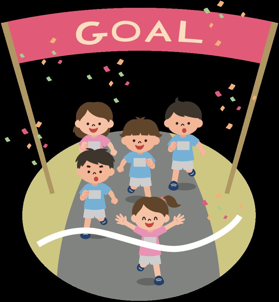 Goal clipart for kids jpg stock OnlineLabels Clip Art - Finish Line jpg stock