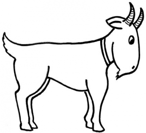 Goat outline clipart clip art free stock Free Show Goat Cliparts, Download Free Clip Art, Free Clip Art on ... clip art free stock
