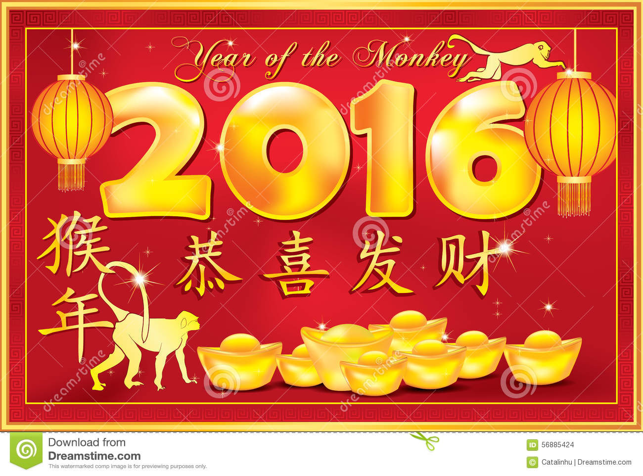 Gold 2016 happy new year printables clipart clip transparent download chinese new year clipart | Hostted clip transparent download