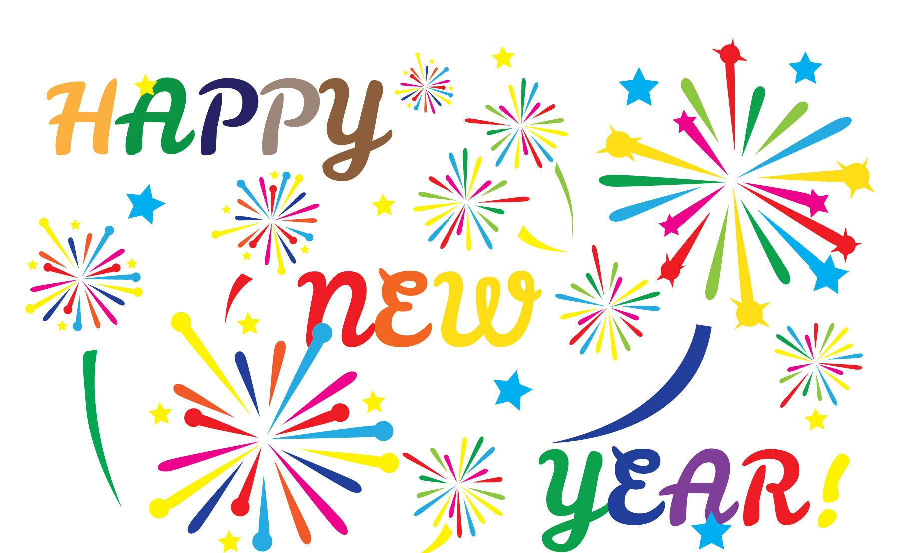 Gold 2016 happy new year printables clipart library Gold 2016 happy new year printables clipart - ClipartFest library