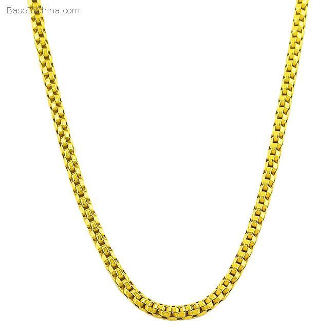 Clipart chain gold free stock Free Gold Chain Cliparts, Download Free Clip Art, Free Clip Art on ... free stock
