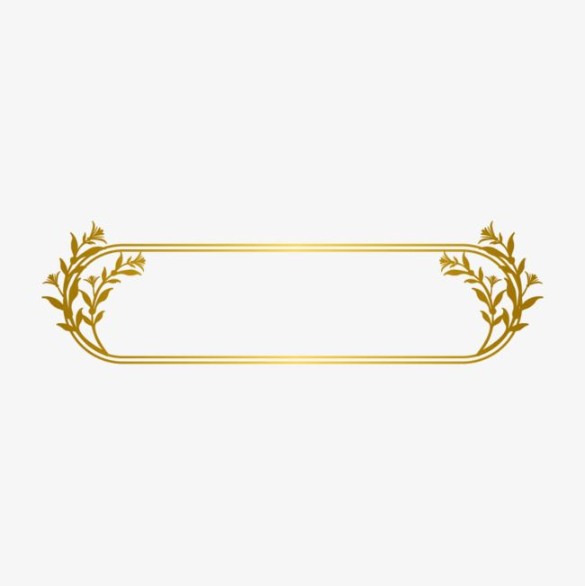 Gold lines clipart png free download Gold Line Border, Gold Dendrite, Gold Frame, Euporean Pattern PNG ... png free download