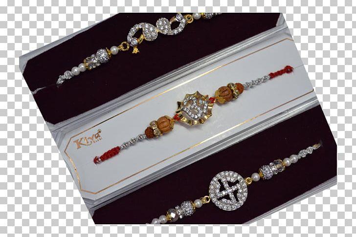 Gold rakhi clipart clip royalty free Silver Raksha Bandhan Gold India Brother PNG, Clipart, Brother ... clip royalty free