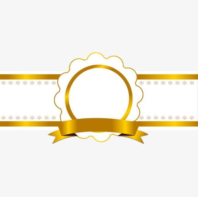 Gold ribbon border clipart clip art freeuse download Shiny Gold Ribbon Border Tag PNG, Clipart, Border, Border Clipart ... clip art freeuse download