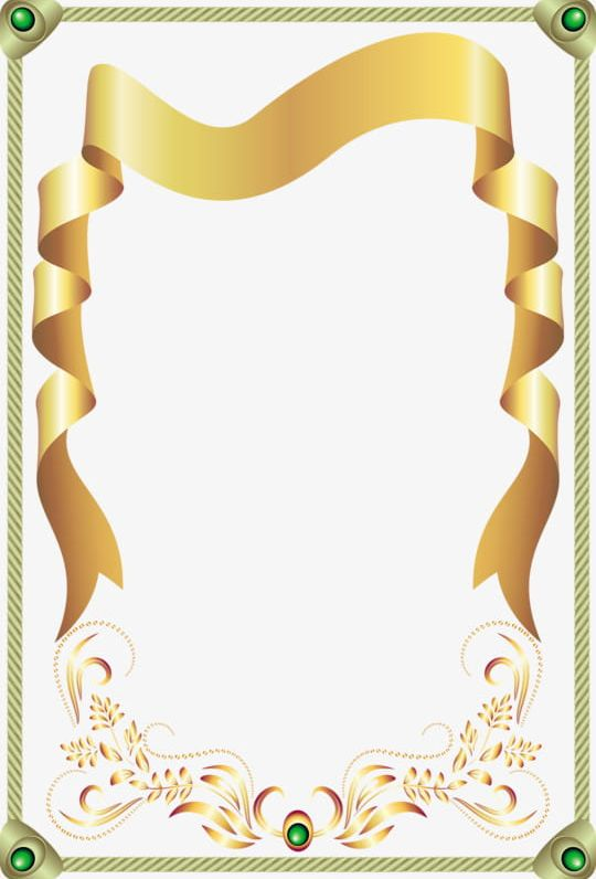 Gold ribbon border clipart picture royalty free library Gold Ribbon Border Green Gems PNG, Clipart, Border Clipart, Frame ... picture royalty free library