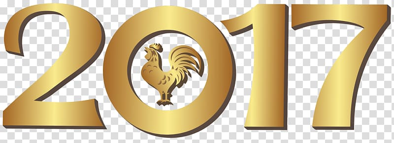 Golden rooster clipart freeuse 2017 year of rooster, Rooster , 2017 with Rooster Gold transparent ... freeuse