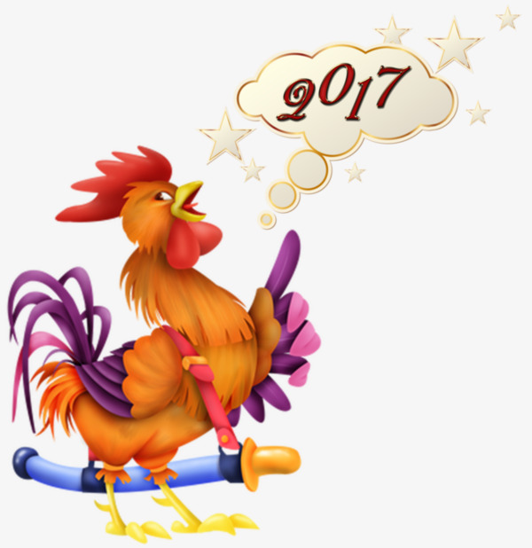 Golden rooster clipart clipart free download Golden Rooster Reported, Rooster Clipart, Rooster, Digital PNG Image ... clipart free download