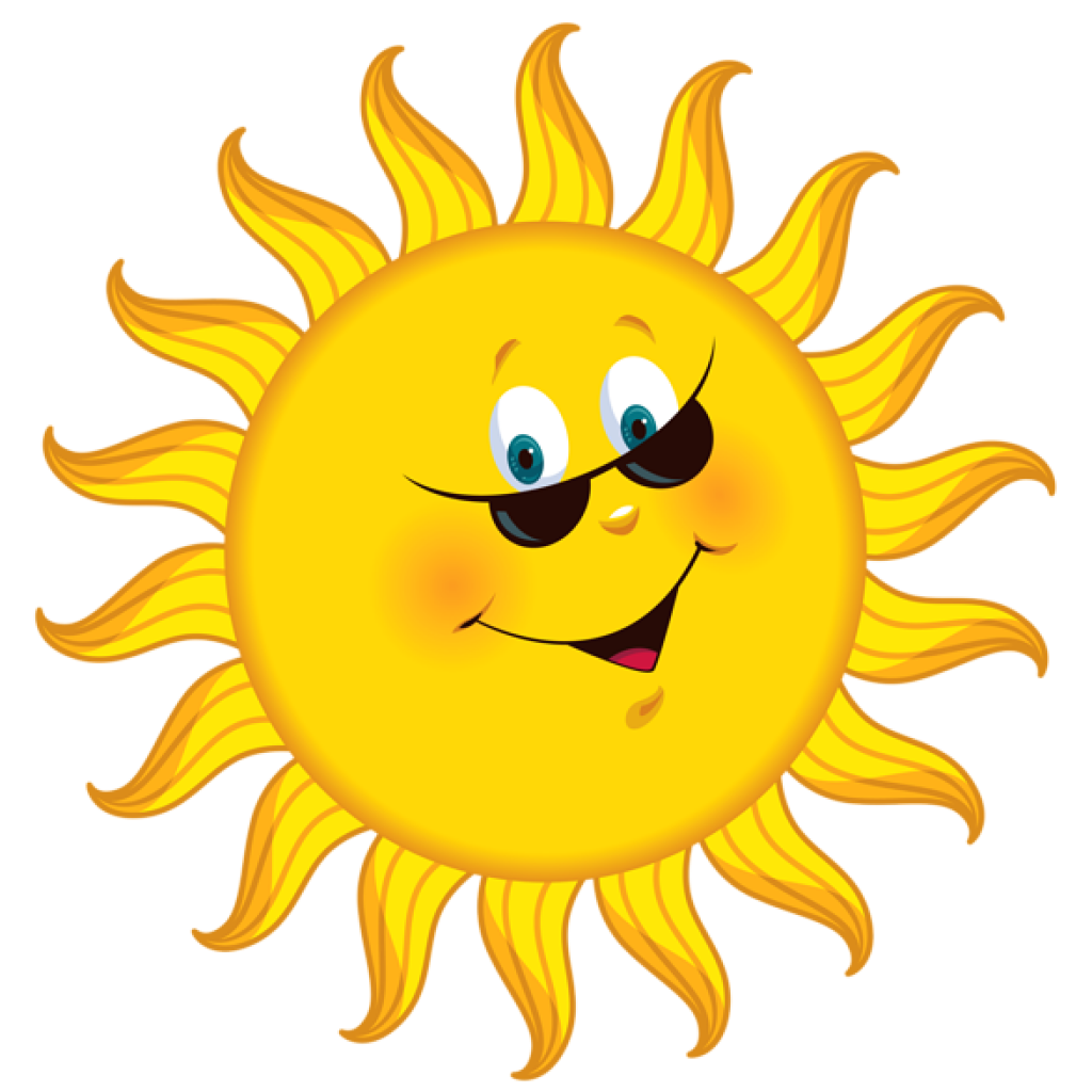 Good morning sun clipart graphic black and white stock Smiling Sun Clipart cupcake clipart hatenylo.com graphic black and white stock