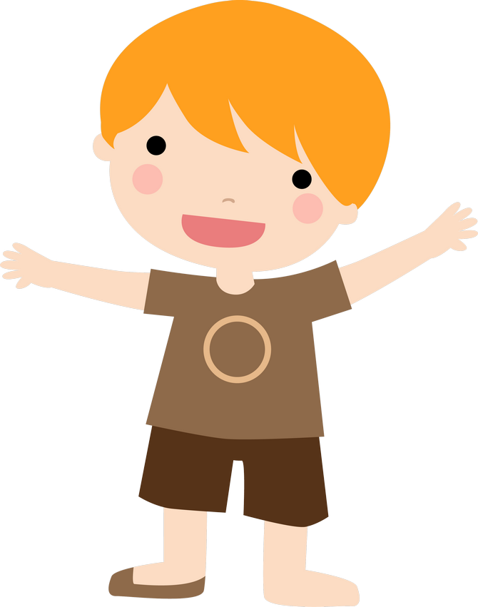 Good morning sun clipart vipkid vector freeuse 112.png | Clip art and Album vector freeuse