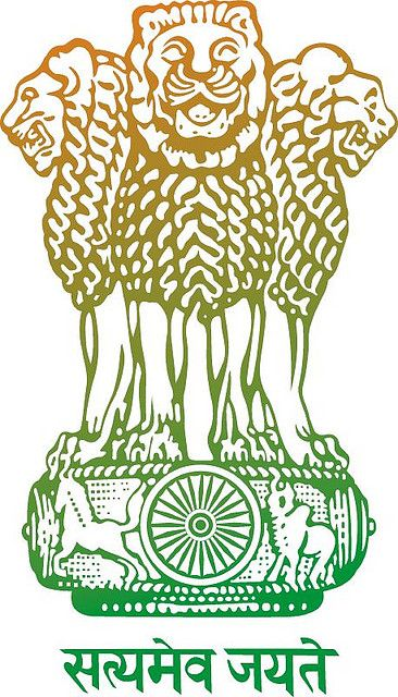 Government of india logo clipart clip art library download The state emblem of the Government of India having the slogan ... clip art library download