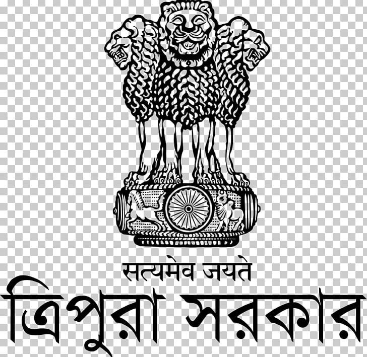 Government of india logo clipart vector black and white stock Government Of India Northeast India States And Territories Of India ... vector black and white stock