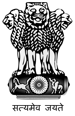 Government of india logo clipart image black and white download DAVA image black and white download