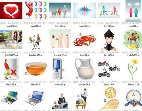 Gratis clipart bilder png black and white download Clipart Gratis & Gratis Clip Art Images - ClipartALL.com png black and white download