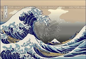 Great wave clipart clipart freeuse stock Hokusai. The Great Wave off Kanagawa - vector clipart clipart freeuse stock
