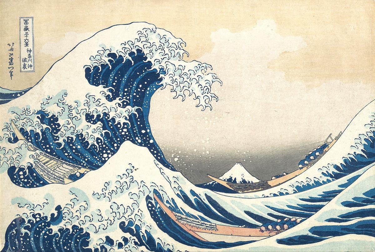 Great wave clipart png transparent Katsushika Hokusai | Under the Wave off Kanagawa (Kanagawa oki nami ... png transparent