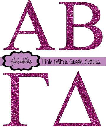Greek alphabet clipart svg black and white stock Clip Art Pink Glitter Clipart - Clipart Kid svg black and white stock